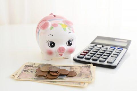 今からでも遅くない、老後資金を無理なく貯める方法