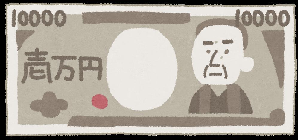一万円札の絵