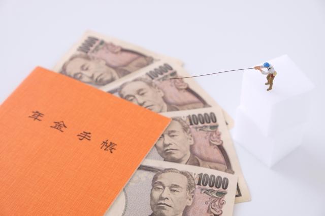 「所得代替率」を解説~将来の公的年金はどうなる?~