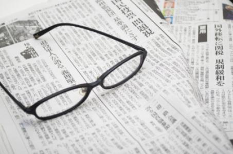 株価が下がったときこそ好機、つみたて投資の魅力とは?