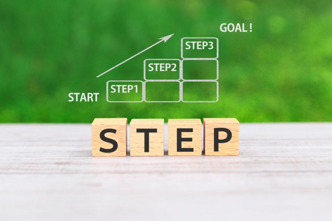 知っておくべき、人生のライフプランを考える5つのステップ