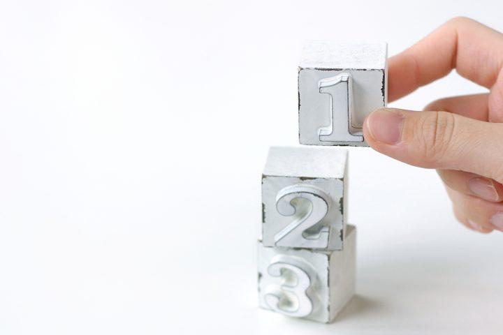 リタイアメントプランを考える3つのステップ